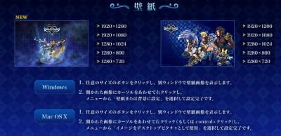 ゲーム キングダム ハーツ バース バイ スリープ ファイナル ミックス Kingdom Hearts Birth By Sleep Final Mix 壁紙