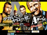 特攻野郎Aチーム THE MOVIE (The A-Team)